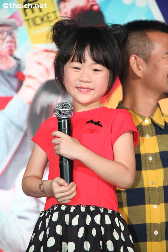 タイ映画「ザ・ワンチケット トゥアポー…リアクポー(The One Ticket ตัวพ่อ...เรียกพ่อ)」