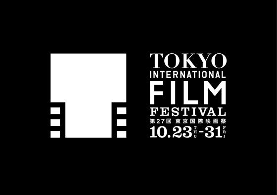 チュラヤーンノン・シリポン監督作品『VHS~失われゆく水平線』がりべるたん映画祭で上映