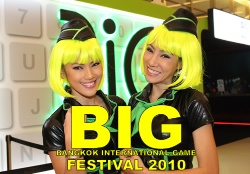 titlebig2010