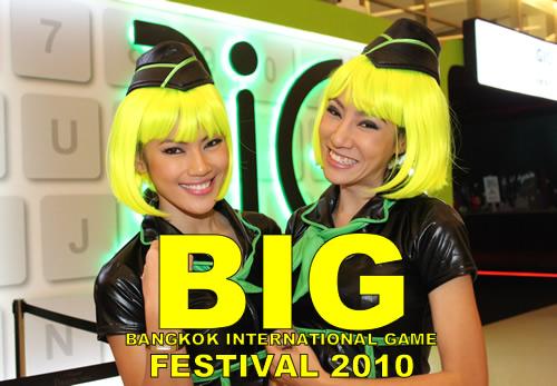 BIG バンコク国際ゲームフェスティバル2010(BIG-Bangkok International Game Festival 2010)