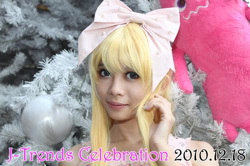 J-Trends Celebration 2010.12.18
