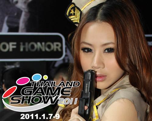 タイランドゲームショー2011(Thailand Game Show 2011)