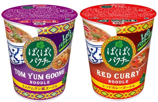 エースコックが「ぱくぱくパクチー トムヤムクン風ヌードル/レッドカレーヌードル」を日本全国で2015年7月13日新発売