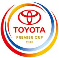 トヨタプレミアカップ2010(Toyota Premier Cup 2010)