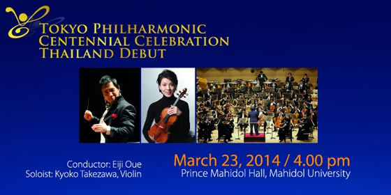 東京フィルハーモニー交響楽団創立100周年記念 ワールド・ツアー2014 バンコク公演が2014年3月23日開催