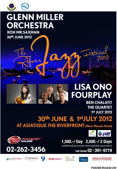 小野リサらが出演 「ザ・リバー・ジャズ・フェスティバル 2012」 がアジアティーク・ザ・リバーフロントで6月30日・7月1日開催