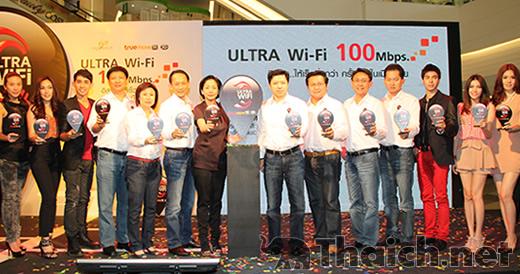 Ultra Wi-Fi by TrueMove H