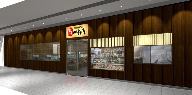 つぼ八タイ4号店「楽食つぼ八Beehive店」がノンタブリーに2014年6月13日開店