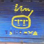 tsutaya1111111111