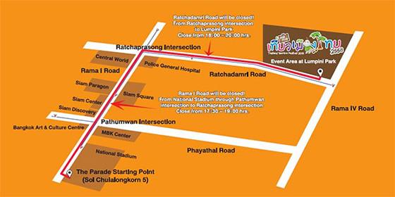 「タイランド・ツーリズム・フェスティバル2015」のため2015年1月14日はバンコク各所で通行止め