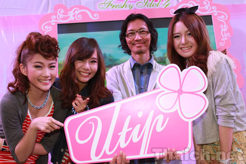 アイドルコンテスト「Utip Freshy Idol 4」開催