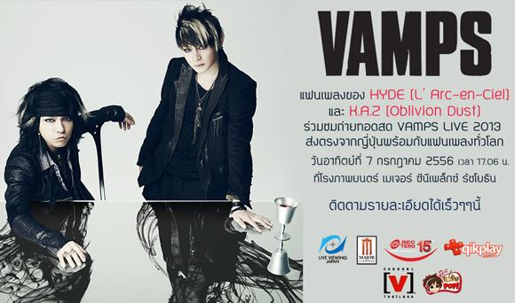 VAMPSがタイ・バンコクでライブビューイング実施「VAMPS LIVE 2013」がメジャー・ラチャヨティンで上映