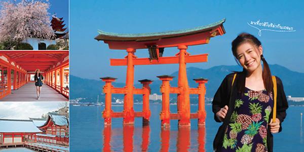 タイ人女優フォーカス・ジラクンが広島県と島根県の観光PR、バンコク各地にポスターも登場