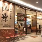 yamagishi1111111111