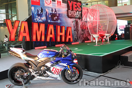 YAMAHA YES D!DAY-THE ULTIMATE OUTDOOR FESTIVAL