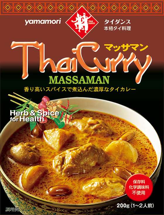 yamamori「タイダンス タイカレー マッサマン」が2014年8月20日新発売