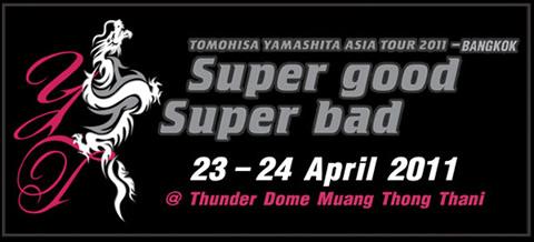 山下智久のバンコク公演が2011年4月23日、24日の二日間に決定