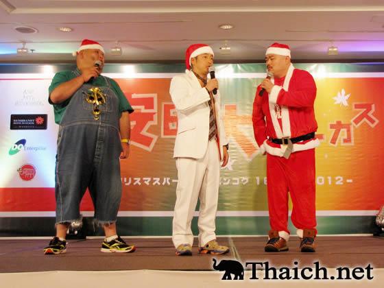 安田大サーカス直撃インタビュー! 『クリスマスパーティ in バンコク 2012』にて