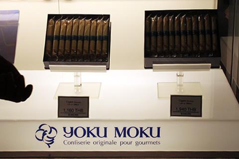 ヨックモック(YOKU MOKU)