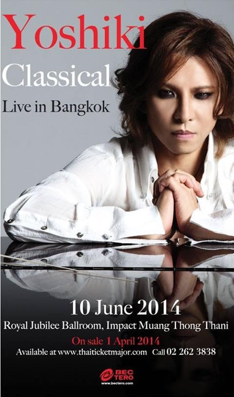 YOSHIKIワールドツアーのタイ・バンコク公演が2014年6月10日開催