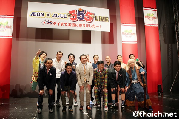 吉本芸人がタイ・バンコクで出張ライブ!在タイ日本人大爆笑!