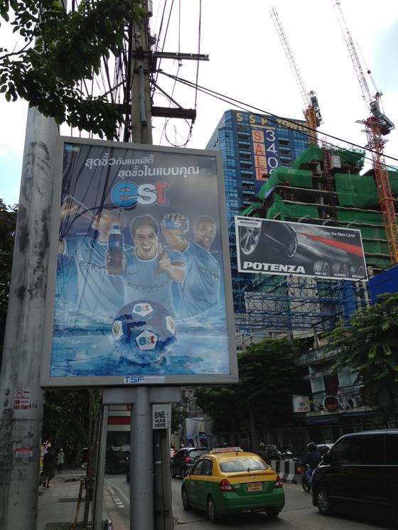 「夢追人」のタイサッカー珍道中