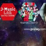 J-POPSIGNATURE2015