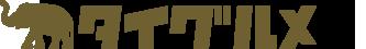 gourmet_logo