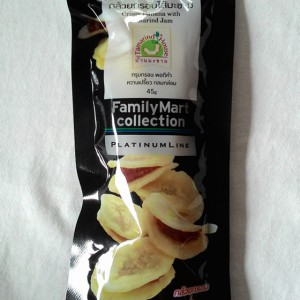 タマリンドを挟んだバナナチップスが美味い!