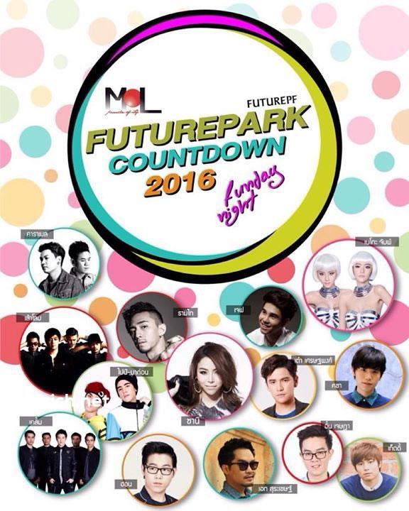 2016 Future park Countdown