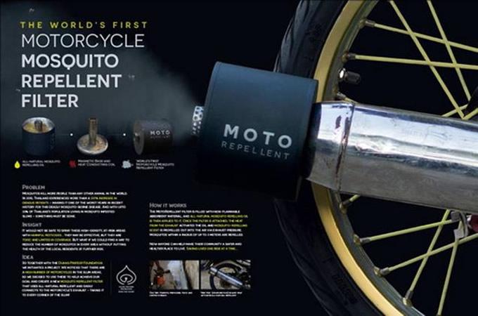 タイで開発されたオートバイ蚊取り装置「Moto Repellent」【TVウォッチング】