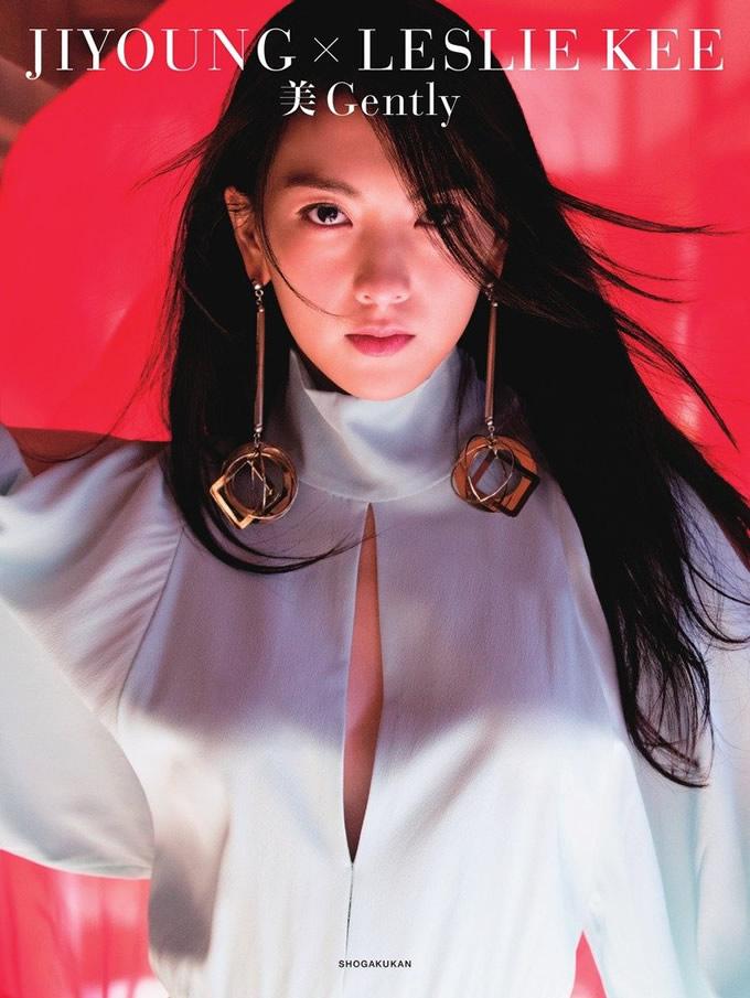 知英(ジヨン) タイ・プーケット他で撮影の写真集「美 Gently」発売
