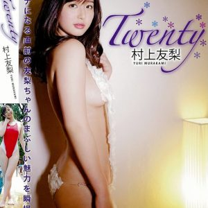amazon.co.jp 村上友梨 DVD『Twenty』