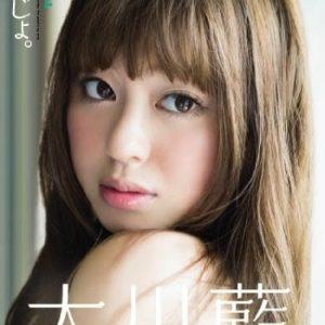 amazon.co.jp かのじょ。 大川藍 Air control [DVD]