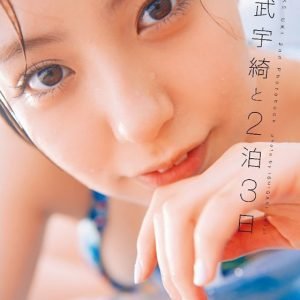 佐武宇綺がタイ・バンコクで撮影の写真集『SATAKE UKI 2nd Photobook 佐武宇綺と2泊3日』発売