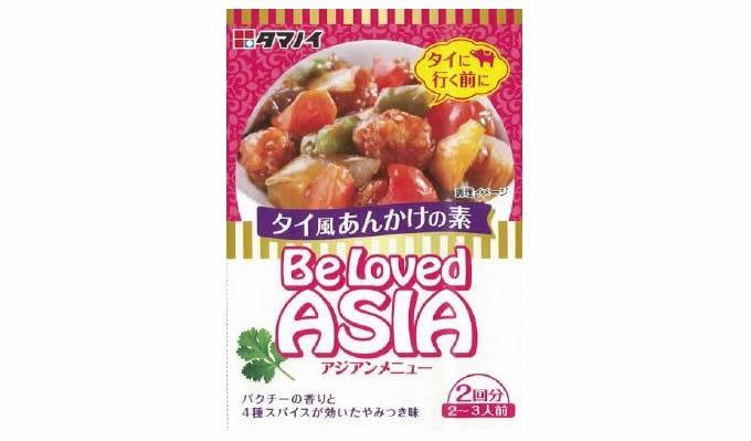 タマノイ酢「BeLoved ASIAタイ風あんかけの素」発売