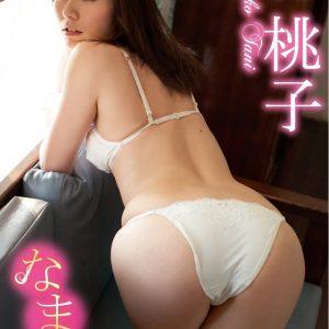 谷桃子がタイ・パタヤで撮影のDVD『なま桃』『ももコレ~Super Extra』発売