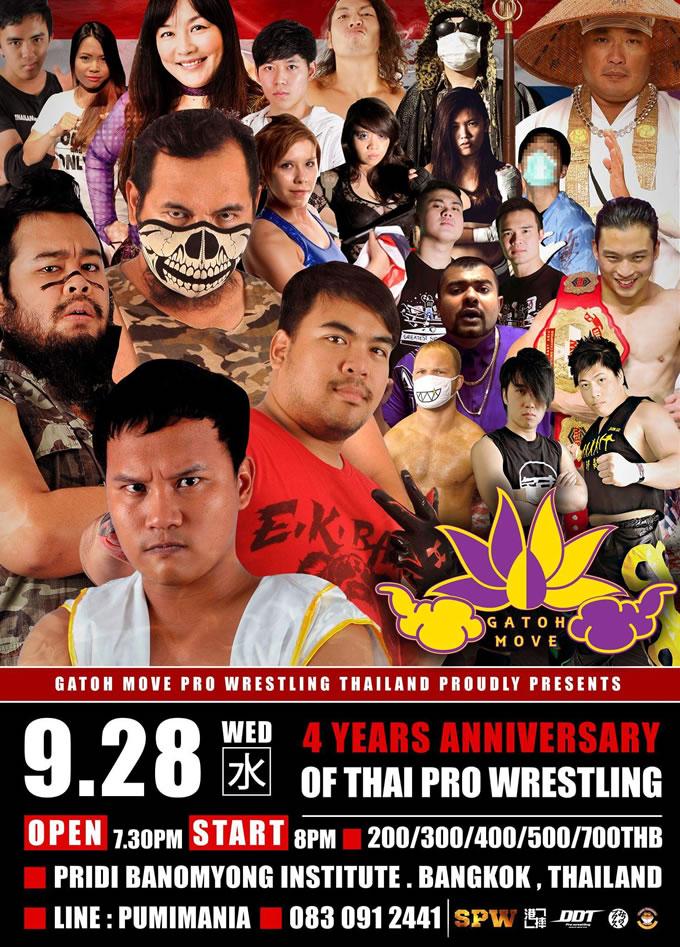 我闘雲舞プロレスリング・タイランド4周年記念大会の対戦カードが発表