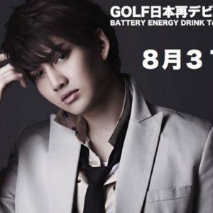 Golf Pichaya 01