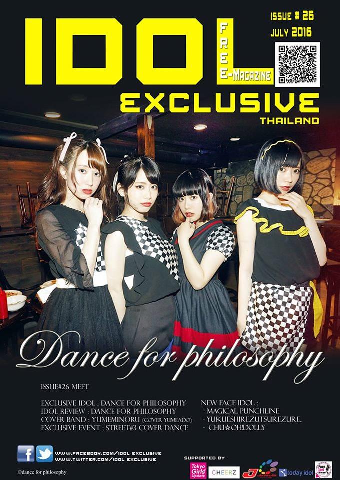 タイの日本アイドルブームをリードするデジタル誌「IDOL EXCLUSIVE」