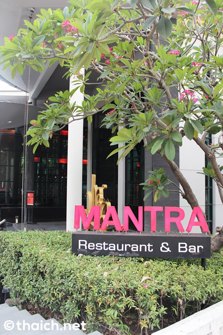 マントラ レストラン&バー(Mantra Restaurant & Bar)