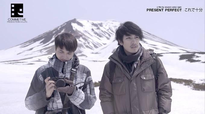 タイ映画「Present Perfect」が第14回青森インターナショナル LGBTフィルムフェスティバルで上映