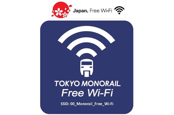 TOKYO MONORAIL Free Wi-Fi