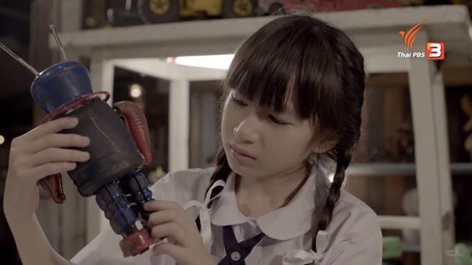 タイドラマ「おもちゃの店」