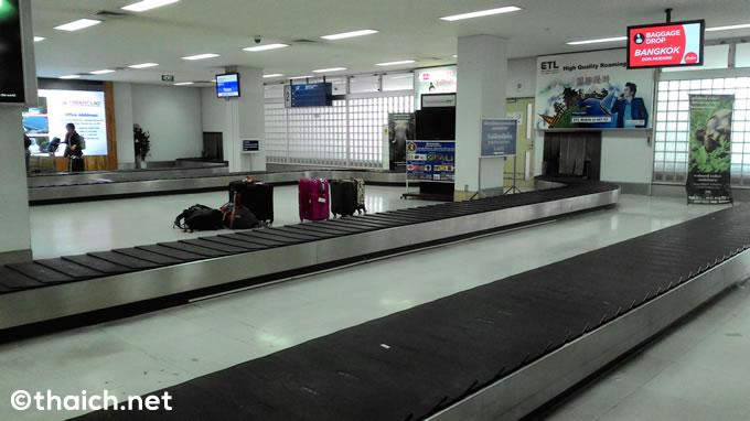 Wattay International Airport 04
