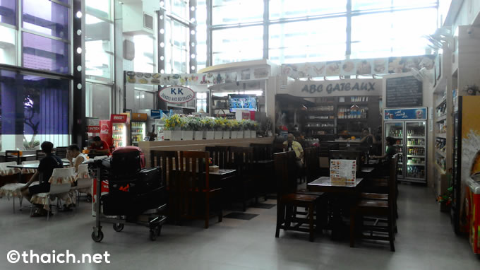 Wattay International Airport 05