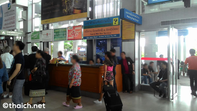 Wattay International Airport 07