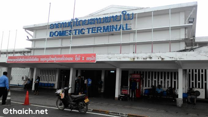 Wattay International Airport 11