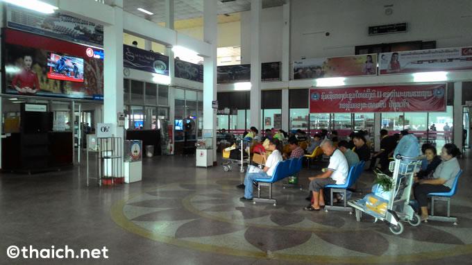 Wattay International Airport 12