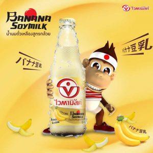 banana tonyu 2